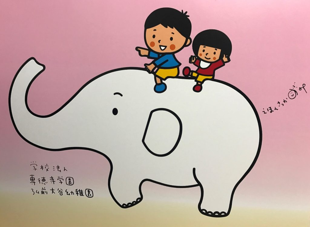 11弘前大谷幼稚園