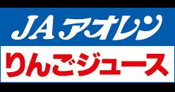 青森県農村工業農業共同組合連合会