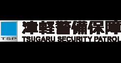 津軽警備保障株式会社