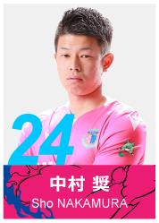 #24 中村 奨