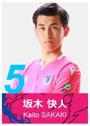 #5 坂木 快人
