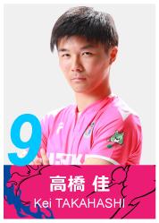 #9 高橋 佳郎