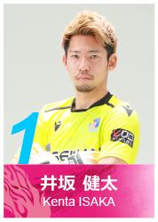 #1 井坂 健太