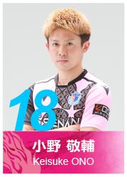 #16 大塚 孔偉