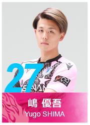#27 嶋 優悟