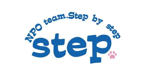 NPO法人team.Step by step