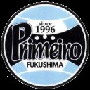 primero_logo